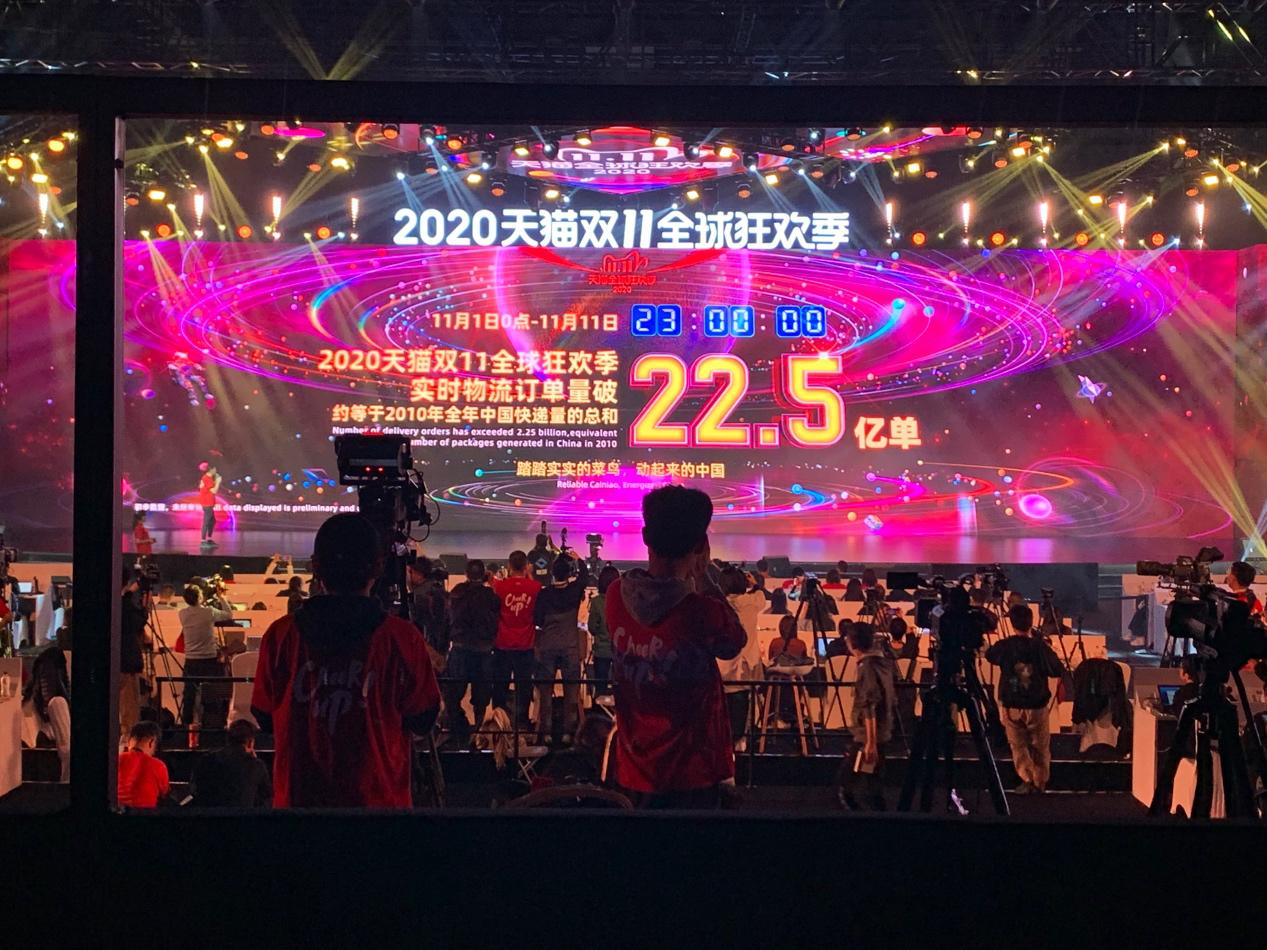 天猫双11物流订单量破22.5亿单,约等于2010年全年中国快递量的总和 天猫物流网络