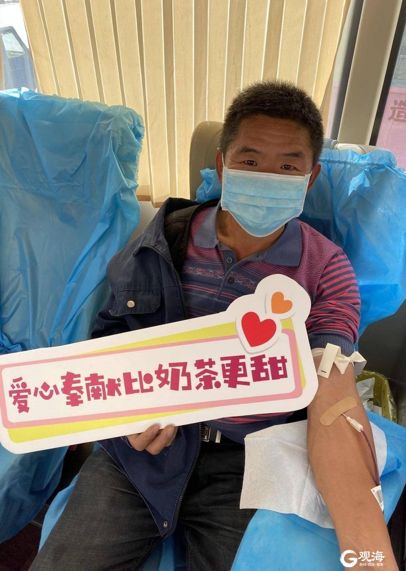献血车开到村口,9人无偿献血3600毫升 无偿献血的宣传语