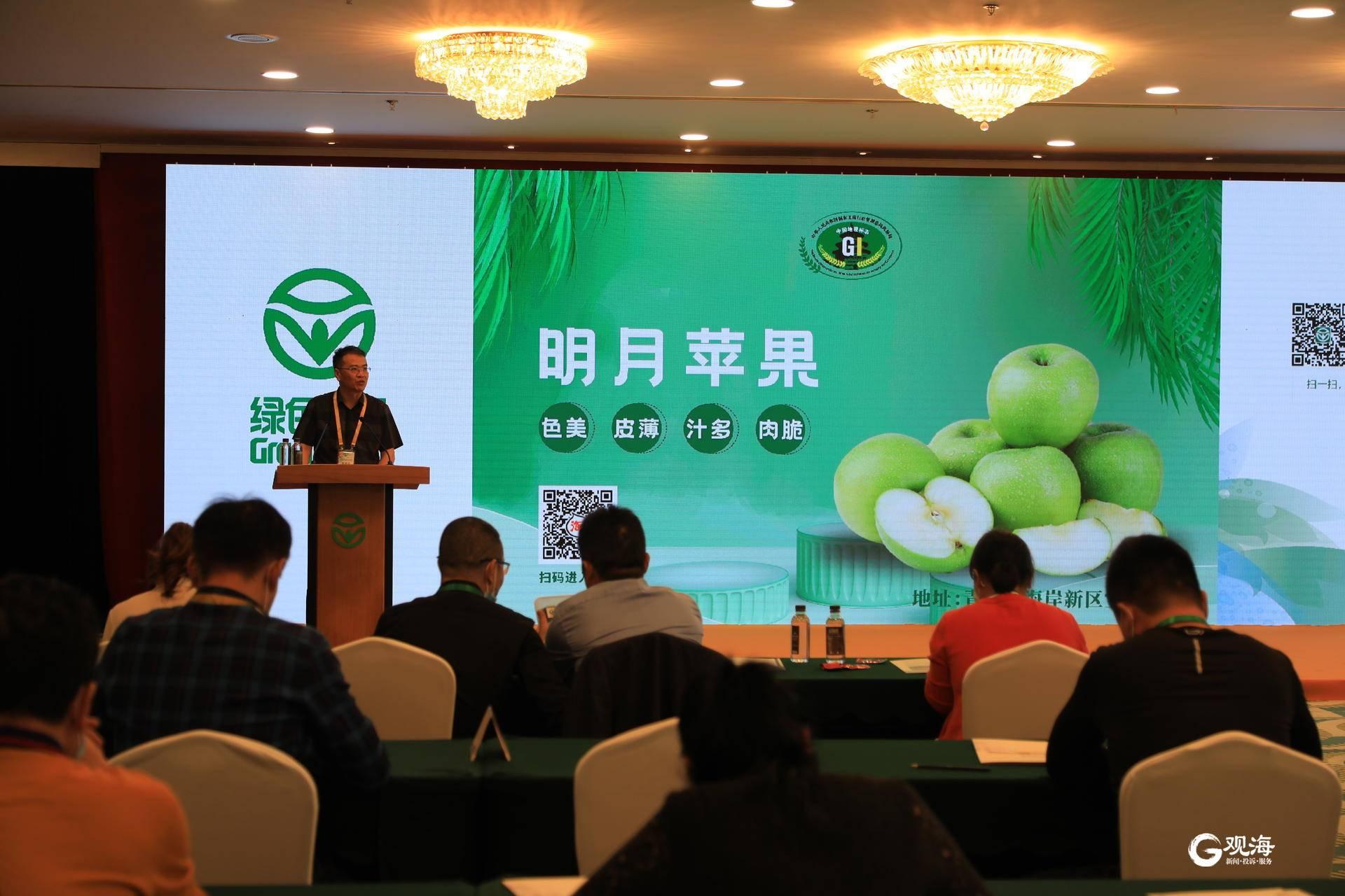 宝山明月苹果获得 第二十一届中国绿博会金奖