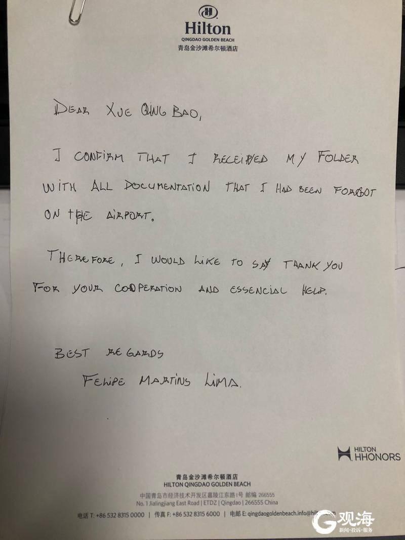 遗失物品被青岛夫妻辗转送还,巴西友人写下感谢信致谢...... 巴西龟食物品