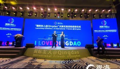 30国百名国际友人为青岛文旅代言,青岛开启文化旅游对外交流新模式