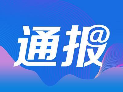 青岛宜家商场停车场三名女子因停车问题与商场保安发生争执,官方通报来了!
