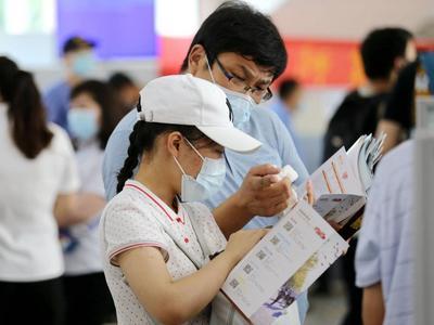 @青岛考生,山东省专升本还有17224个补录计划,明起开始填志愿