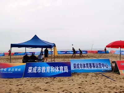青少年体育赛事按下复苏键!山东省沙排锦标赛开幕,青岛4支队伍参加