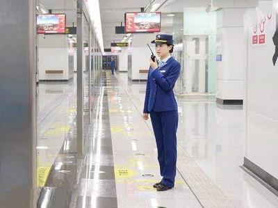 """""""交钱就能进地铁工作?""""青岛地铁辟谣:未与任何单位或个人进行招聘合作"""