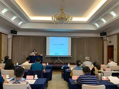中国疾控中心在青举办培训班, 提升省级疾控机构卫生健康标准化管理能力
