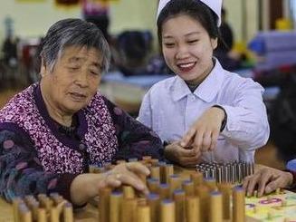 事关养老!到2022年,青岛76%二级以上综合医院要设老年医学科
