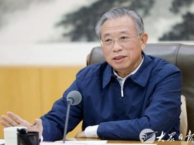 山东省召开统筹疫情防控和经济社会发展形势分析专题会,刘家义李干杰讲话