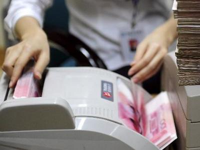 青岛2020年全年预计新增货款2800亿,余额同比增长15.6%