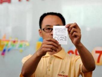 10月18日起,这类彩票发行机构和销售机构业务费比例将调整!