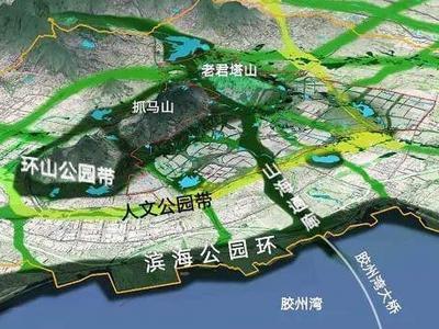 """青岛中德生态园""""公园城市""""开中国北方先河,建设与发展规划获国际大奖"""
