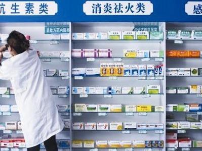 药品智慧监管!国家药监局试点启用医疗器械电子注册证