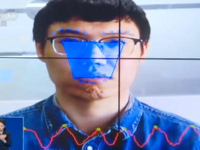 """2元就能买上千张人脸照片!""""刷脸""""真的安全吗?"""