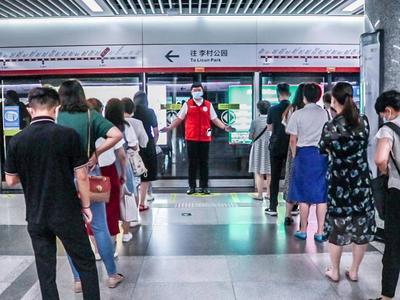 互动 | 您对青岛地铁服务满意吗?有话您请说