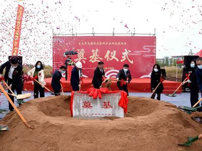 打造中国石墨烯第一品牌!又一家石墨烯产业研究院在青岛奠基