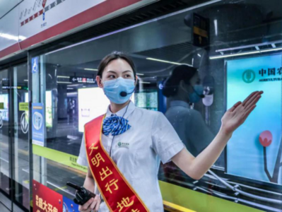 返程客流高峰到,青岛公交有序应对,地铁双节大数据也出炉了!
