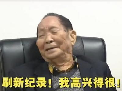 青岛海水稻研究发展中心布局在全国各地的海水稻丰收,袁隆平高兴得很