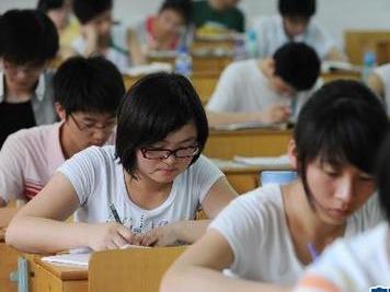 提醒!成人高考今起打印准考证,考试时间为10月24日至25日