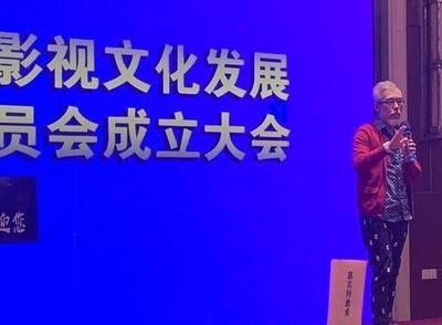影视造梦,青岛崛起新势力!民企协打造影视文化新业态大平台