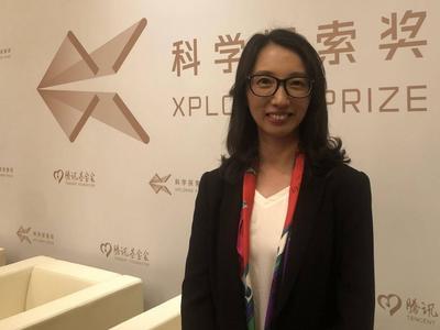 第二届科学探索奖在北京颁奖,青岛籍女科学家李婧获300万元奖金!