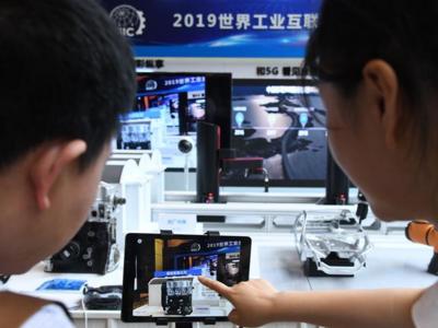 助力打造世界工业互联网之都,青岛市委政法委发布十六条措施