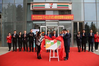 青岛农商银行推出全省首张7-ELEVEn联名信用卡