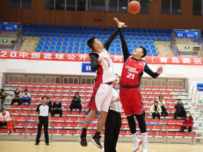 """""""2020中国篮球公开赛系列活动·青岛""""在青岛城阳体育馆闭幕"""