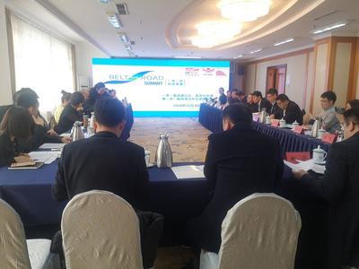 """第五届""""一带一路""""高峰论坛开幕,30余位企业家出席青岛分会场会议"""