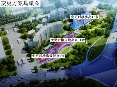效果图来了!青岛市南大公海岸二期工程规划变更方案发布