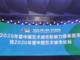 艺术让城市更时尚!2020中国(青岛)艺术博览会九大板块28日亮相