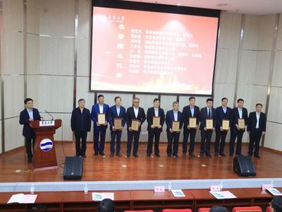 青岛市企业家学院启用,12位岛城知名企业家成名誉院长