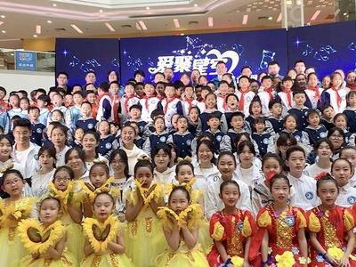 """爱聚""""星""""空!青岛举办关爱自闭症儿童大型公益活动"""
