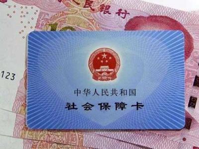 """整治""""假病人""""""""假病情""""""""假诊疗""""!青岛今年扣拨和追回医保基金1.08亿元"""