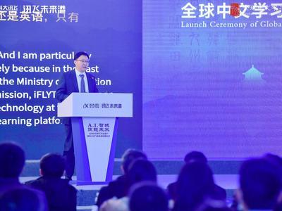 """3年奔向20亿!科大讯飞董事长刘庆峰在青岛放出""""豪言"""""""