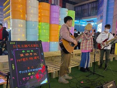 """探访台东街头演艺:""""在台东唱歌,圆了小时候的梦!"""""""