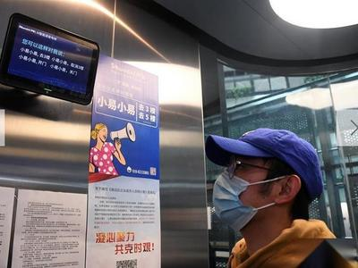 """@青岛市民,低温冰冻,电梯也可能被""""冻伤""""!请注意乘梯安全"""