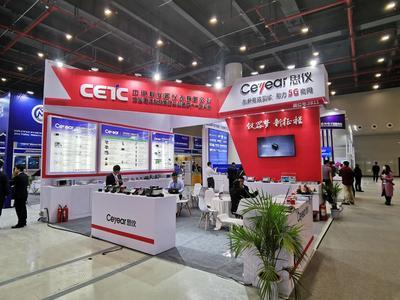 2020中国电子学会科学技术奖发布,青岛这个项目获一等奖!