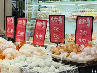 """一天一个价,鸡蛋""""涨""""声不断!业内人士:或与猪肉价格上涨有关"""