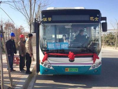 """打通""""最后一公里""""!青岛西海岸新区开通777路公交车,途经15个站点"""