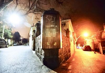 入夜后的黄县路,隐秘的角落是另一种浪漫