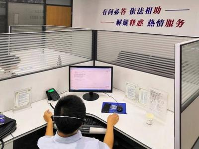 诉讼程序、经济合同是热点!青岛12348法律服务专线去年受理咨询12万人次