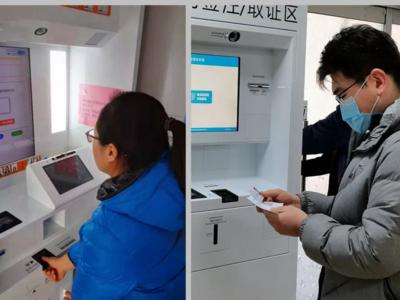 青岛开通居民身份证一站式自助服务!这15个自助受理点务必收好