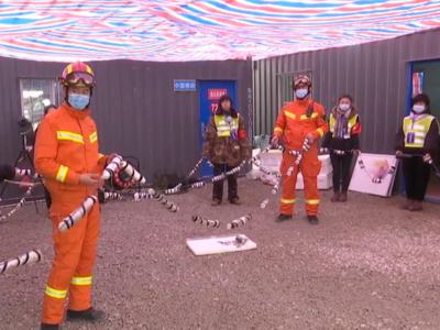 栖霞笏山金矿事故救援最新进展:5中段井下10名矿工转入恢复正常饮食阶段