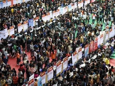 收藏!山东省人社厅推出2021年非师范高校毕业生就业服务八项便利措施