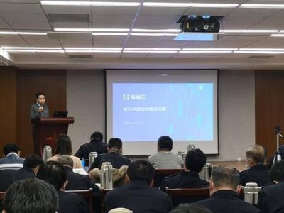 """打造""""方便温馨之城""""!青岛38个城市管理应用场景向科技企业开放"""