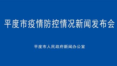 平度2例感染者病毒序列与黑龙江省流行株同源性达99.99%