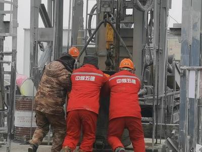 视频丨山东栖霞金矿爆炸事故救援现场,工作人员24小时轮班清障