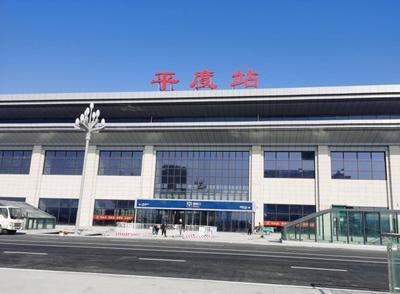 1月20日起,平度站到青岛站、青岛北站直达高铁动车有票了!最快40分钟到达