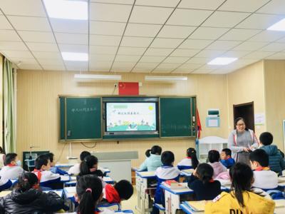 山东教育综合改革和制度创新典型案例公布,青岛市教育局等10个单位上榜
