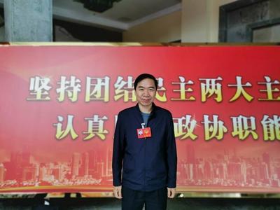 市政协委员赵峡:建议将中医药基础知识纳入青岛中小学传统文化课程